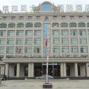 南樂維拉尼卡國際酒店