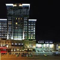 海德呼市酒店酒店預訂