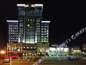 海德呼市酒店