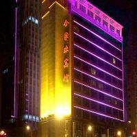 上海閤家歡賓館酒店預訂