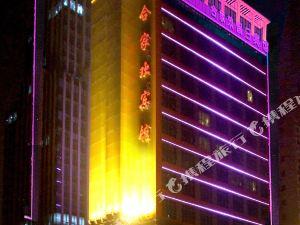 上海合家歡賓館