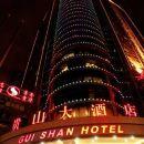 貴陽貴山大酒店