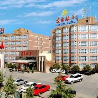 北京海淀花園飯店酒店預訂
