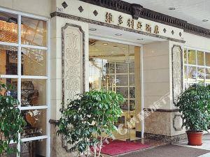 澳門維多利亞酒店(The Victoria Hotel Macau)