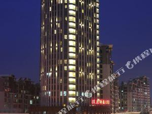 武漢漢正瑞鑫大酒店