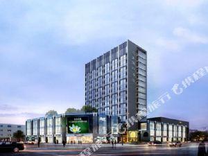 金湖三禾國際酒店