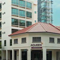 新加坡馬裏士他寰庭商旅酒店酒店預訂