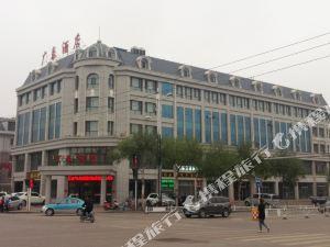 烏海廣泰酒店
