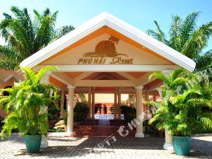 美奈富海度假村(Phu Hai Resort Mui Ne)