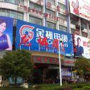 雙峰龍城商務賓館