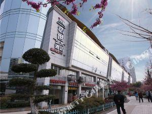 重慶浩世藝術酒店