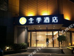 全季酒店(杭州西湖解放路店)