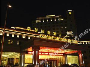 永春榮譽國際酒店