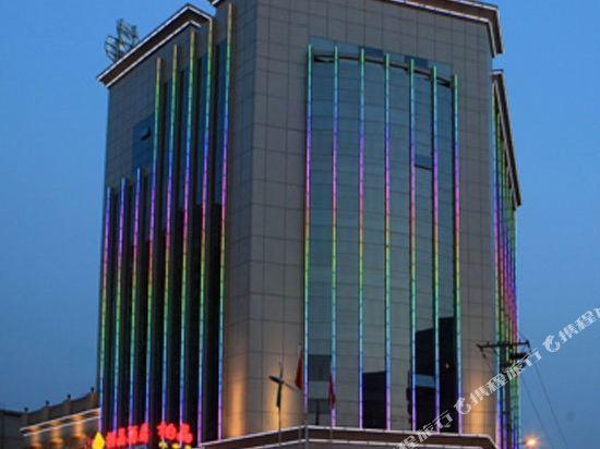 hotels in beihang liaoning university shenyang trip com rh trip com