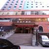 重慶永川大酒店