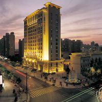 上海中環國際酒店酒店預訂
