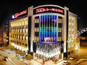 襄陽王府盛和精品酒店