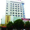 寧國新時代賓館