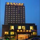 青島城陽德泰大酒店