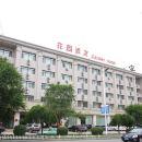 丹東花園酒店
