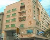 江門愛依華酒店
