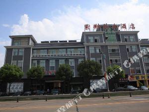 奉化溪口紫荊花大酒店