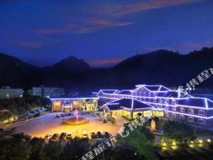 文成國際大酒店