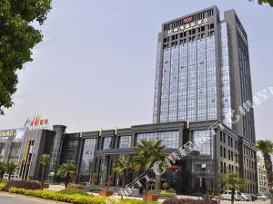 海鹽杭州灣國際酒店