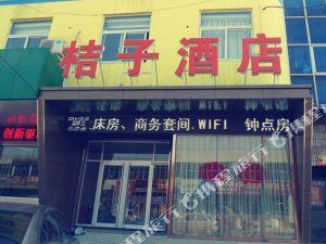 涿州桔子快捷酒店