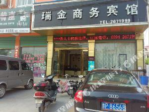 淮陽瑞金商務賓館