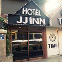 JJ旅館酒店預訂
