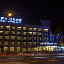 張家港東方精品酒店