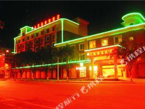 邛崍九里春家園酒店