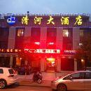 嘉魚清河大酒店