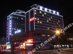 榆林金域大酒店