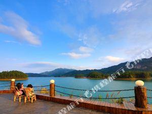 陽春八甲仙湖度假山莊