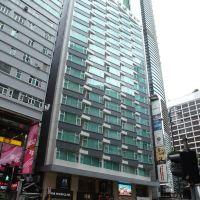 香港帝國酒店酒店預訂