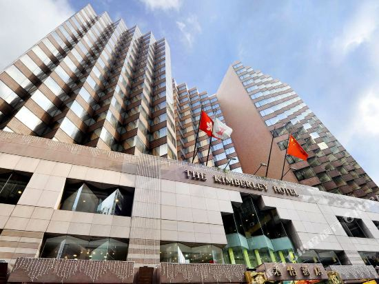 香港君怡酒店(The Kimberley Hotel)外觀