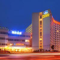 北京亞奧國際酒店酒店預訂
