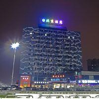 北京酒店酒店預訂