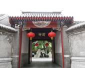 北京竹園賓館
