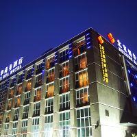 北京錫華商務酒店酒店預訂