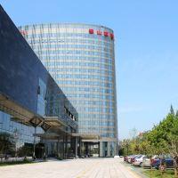 北京泰山飯店酒店預訂