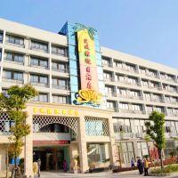 上海芭堤雅假日酒店酒店預訂