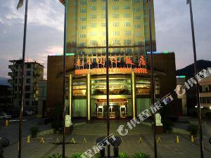 遂昌元立國際飯店