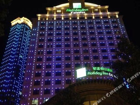 Holiday Inn Express Suzhou Changjiang
