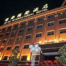商洛錦都國際酒店