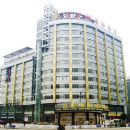 淮南貴賓樓國際酒店