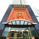 武漢軍悅假日酒店