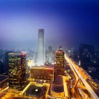 北京國貿大酒店酒店預訂